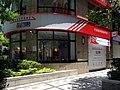 Neihu Huzhou Store, FarEasTone Telecom 20170806.jpg