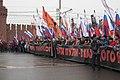 Nemtsov (16684653892).jpg