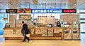 New Chitose Airport 003.JPG