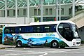Ngong Ping 360 Holidays Tour Bus.jpg