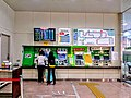 Niigata Station West Kaisatsu Zidou-Kenbaiki.jpg