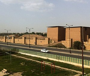 Nineveh. The Mashki Gate. Reconstructed. One o...