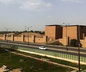 Nineveh - The reconstructed Mashki Gate of Nineveh