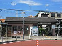 Nishi-Kawagoe Station entrance 20120711.JPG