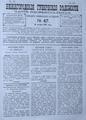 Nngv-1892-47.pdf