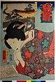 No. 33 Izumo mitsu 出雲...蜜 (BM 2008,3037.02127).jpg