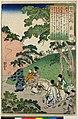 No 24 Kan-Ke (BM 1906,1220,0.1208).jpg