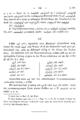 Noeldeke Syrische Grammatik 1 Aufl 134.png