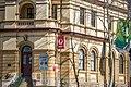 North Sydney Post Office close up.jpg