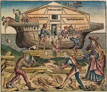 La costruzione dell'Arca nelle Schedelsche Weltchronik di Hartmann Schedel (1493).