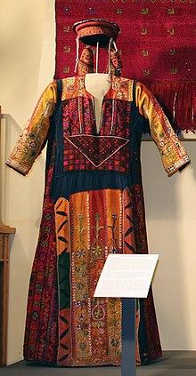 Palestinian Costumes Wikipedia