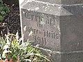 Odenthal Feld Wegekreuz Detail Inschrift 01 trx.jpg