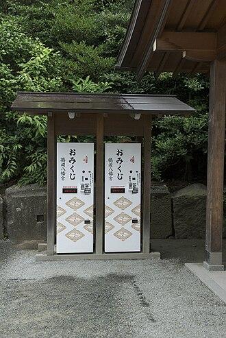 O-mikuji - An o-mikuji vending machine at Tsurugaoka Hachiman-gū