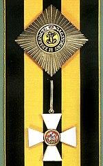 Звезда и крест ордена Св. Георгия 1-й степени