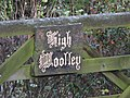 Ornate lettering on the gate sign for High Woolley - geograph.org.uk - 619511.jpg