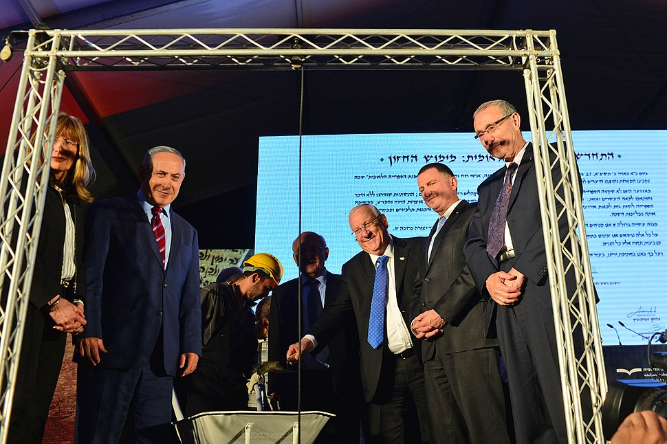 Ornerstone Ceremony New National Library of Israel Complex (5)