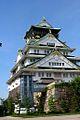 Osaka Castle from Inside the Moat.jpg