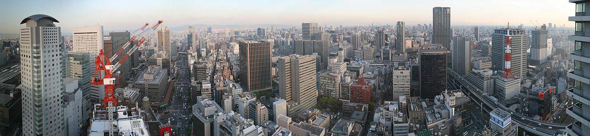 Vista Panorámica de la ciudad desde el hotel Ritz Carlton en Umeda.