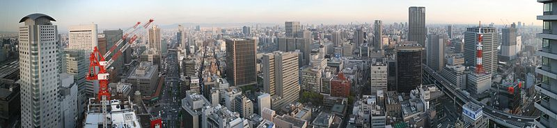 A panoramic view ower the ceety frae Ritz Carlton Hotel in Umeda