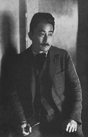 Kaoru Osanai - Kaoru Osanai in 1927