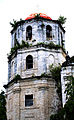 Oslob Church belfry in Cebu built in 1788.jpg