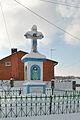 Ostriv-pam-hrest-skasuv-panschyny-13025479.jpg
