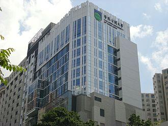 Open University of Hong Kong - The OUHK Campus Phase II (Kwok Tak Seng Building), facing Fat Kwong Street
