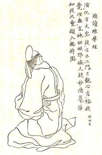 Ōmi no Mifune - Image: Oumi no Mifune