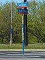 PL warsaw Idzikowskiego street 005.JPG