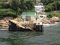 Pak Kok Tsuen Public Pier.jpg