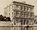 Palazzo Vendramin cropped.jpg