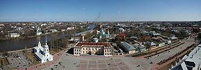Panoramic view of Vologda 2009.jpg