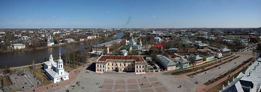 Телефонный Справочник В Вологде