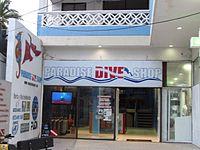 Paradise Dive Shop.jpg