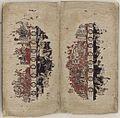 Paris Codex, pages 19-20.jpg