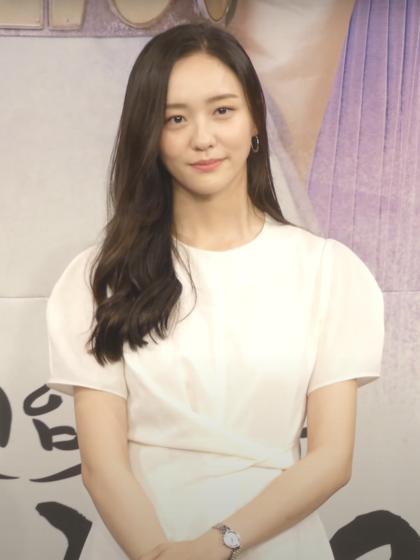 Kim Tae-ri - Wikipedia, la enciclopedia libre