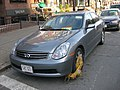 Parking Boston (4399077686).jpg