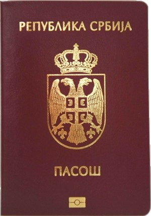 Passports issued by the European Union candidate states - Image: Passport of Serbia