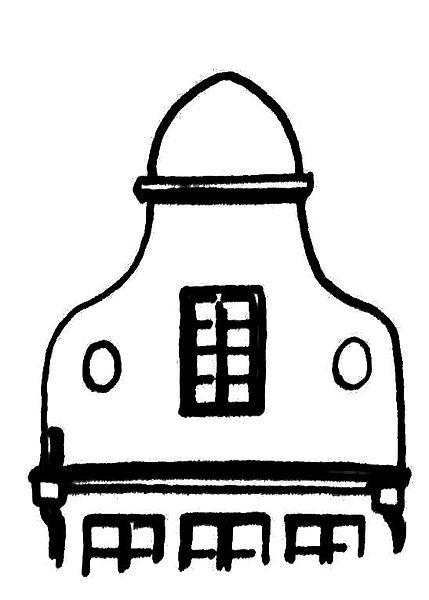 datei paul s ltenfu 12 august 1872 in unna k nigsborn kreis hamm i w 28 april 1937 in. Black Bedroom Furniture Sets. Home Design Ideas