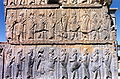 Persépolis. La Garde.jpg