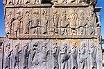 Site #114: Persepolis (Iran).