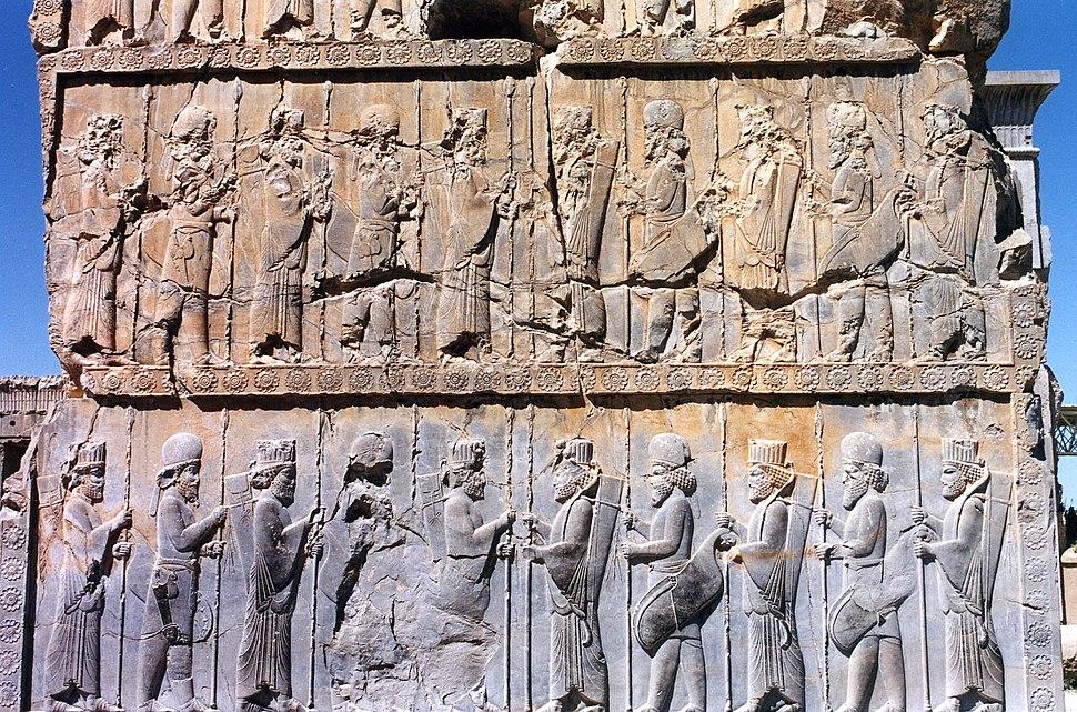 Persépolis. La Garde