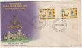 Pertabalan Sultan Perak 1963 FDC 1.png