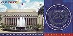 Philippine Postal Corporation 2017 stamp 2.jpg