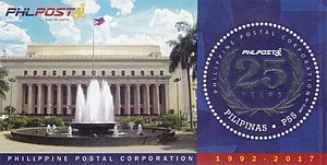 Philippine Postal Corporation - 2017 stamp dedicated to the 25th anniversary of the corporation