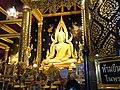 Phitsanulok, Mueang Phitsanulok District, Phitsanulok 65000, Thailand - panoramio (45).jpg