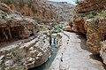 PikiWiki 43275 Wadi Qelt.jpg