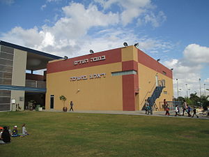 PikiWiki Israel 45993 Childrens museum in Holon.JPG