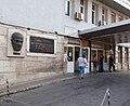 Pirogov Hospital Sofia 2012 PD 15.jpg