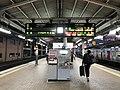Platform 7 & 8 of Kokura Station.jpg